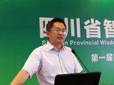 副会长单位:四川农业大学农村发展研究院书记、常务副院长  周伦理